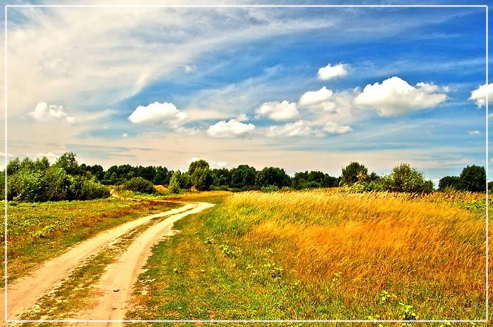 сочинение путь как дорога